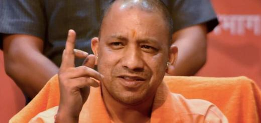 yogi adityanath