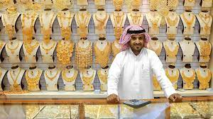 gold rate in dubai today